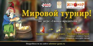 anons_sobitiy_dlya_detey_24_25_9_16_3