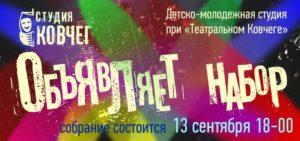 sergiev_posad_teatr_