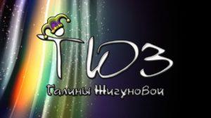 sergiev_posad_teatr_9
