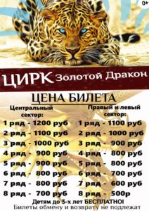anons-sobytij-dlya-detej-na-19-20-noyabrya-2016-sergiev-posad_16