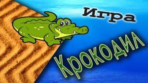 anons-sobytij-dlya-detej-na-19-20-noyabrya-2016-sergiev-posad_5