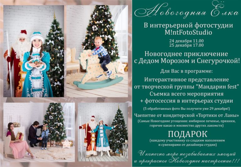 Фототорты в г.сергиев посад