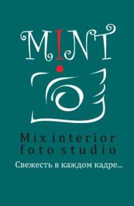 fotostudii-g-sergiev-posad_mint_20