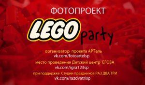 kanikuli_v_sergievom_posade_11