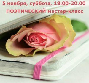 kanikuli_v_sergievom_posade_12