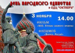 kanikuli_v_sergievom_posade_16