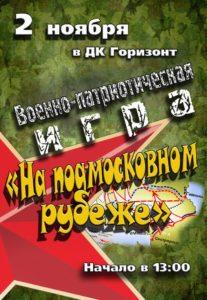 kanikuli_v_sergievom_posade_18