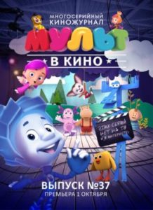 kanikuli_v_sergievom_posade_24