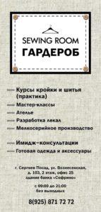 kanikuli_v_sergievom_posade_26