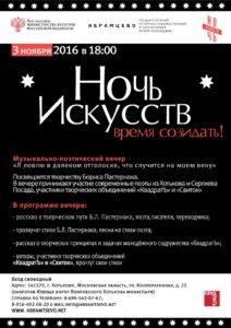 kanikuli_v_sergievom_posade_27