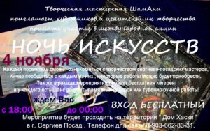 kanikuli_v_sergievom_posade_32