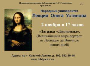 kanikuli_v_sergievom_posade_5