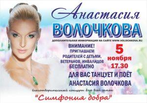 kanikuli_v_sergievom_posade_6