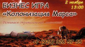 kanikuli_v_sergievom_posade_8