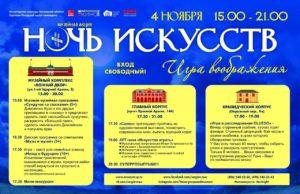 kanikuli_v_sergievom_posade_9