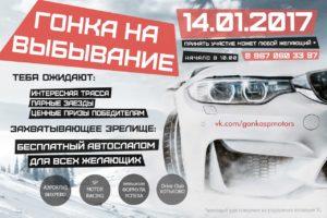 anons-sobytij-dlya-detej-na-14-yanvarya-2017-sergiev-posad_13