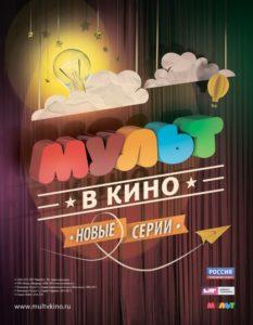 anons-sobytij-dlya-detej-na-14-yanvarya-2017-sergiev-posad_2